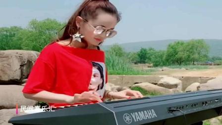 这么漂亮的美女弹电子琴的很少, 尤其弹得这么好的更少了!