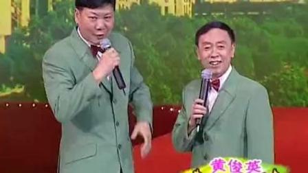 经典爆笑相声《省港大比拼》黄俊英、何宝文
