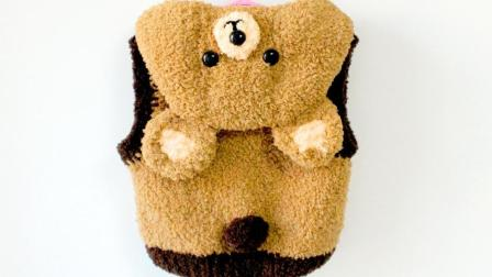 织一片慢生活--手工编织珊瑚绒泰迪小熊可爱马甲编织教程