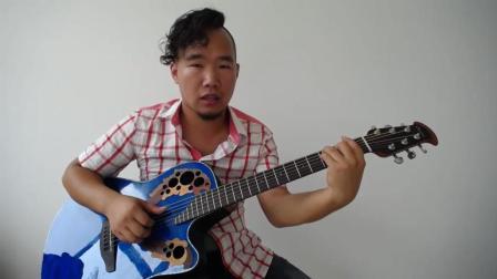 吉他教学 琴友问答系列课程 突破大横按和弦