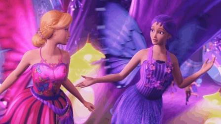 芭比之蝴蝶仙子与精灵公主绘画: 黑色的大蝙蝠在空中飞的是女巫