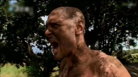 德爷在非洲草原冒险找到水源, 顺便涂抹防晒泥