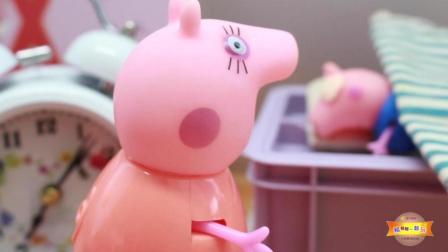 小猪乔治晚上熬夜起不来 佩奇爸爸想办法