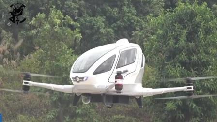 中国载人无人机试飞, 在空中飞行40公里后安全返回
