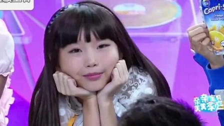 """""""小王菲""""谭茜_颠覆性演唱《光明》才艺六一表演歌曲唱歌儿童天籁童声少儿比赛"""