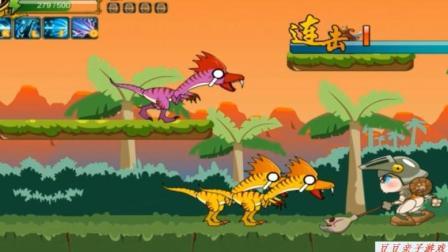 冒险岛2 狂战士强无敌之大战恐龙与怪兽动画视频游戏