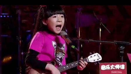 《Do_Re_Mi》胡钰佳_音乐大师课才艺六一表演歌曲唱歌儿童天籁童声少儿比赛