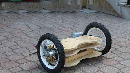 自行车改装平衡车, 成品真的不错