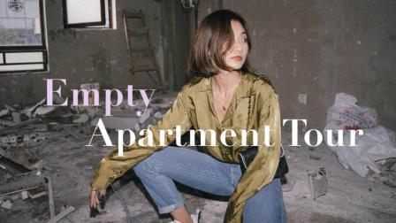 装修我的新家丨New Apartment Vlog 第一集: 空房Tour丨Savislook