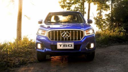 上市14个月,上汽大通T60凭什么成为中国皮卡海外销量冠军!
