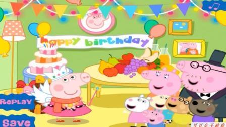 小猪佩奇动画片系列 小猪佩奇第5季之小猪佩奇生日会