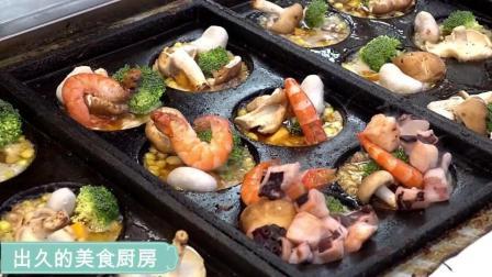 见过里面有三只虾仁, N多章鱼足的章鱼烧吗? 带你走进高雄美食!