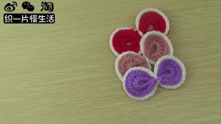 织一片慢生活--蝴蝶结手工编织教程