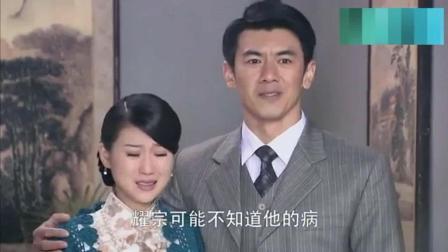 《娘妻》秋菊给耀宗写信回去见爹最后一面, 没想雅婷直接将信撕掉