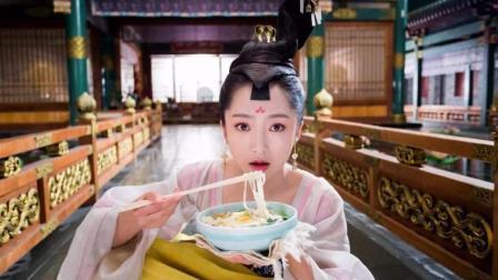 《萌妃嫁到》: 电视剧原声带歌曲《人间乐园》, 充满古风的歌曲很适合这部剧!