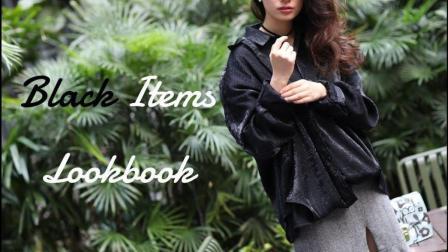 文杏时尚日记 第八十一期 黑色单品也要拒绝单调穿出花样