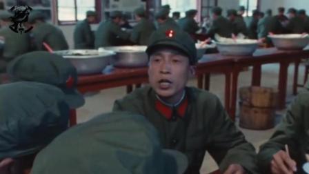 上世纪后期中国士兵集体午餐, 团结活泼, 清洁严谨