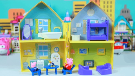 小猪佩奇的新房子过家家玩具