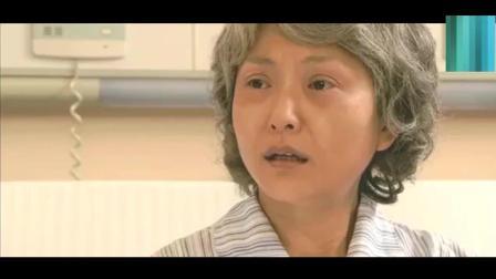 《娘妻》几十年后, 秋菊在次见到小丈夫耀宗, 一句话让自己泪奔!