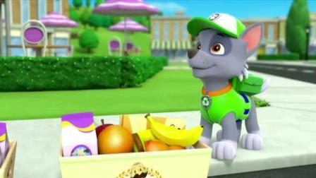 《汪汪队立大功》灰灰怎么在吃香蕉呢, 好可爱呀