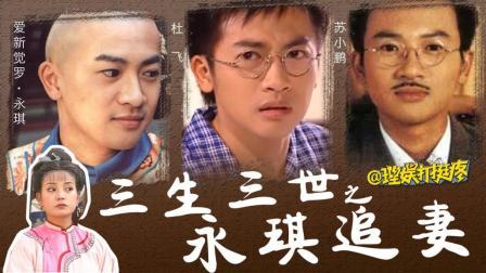 """第一国民CP""""永燕""""真实故事, 看完无法直视《中餐厅》!"""
