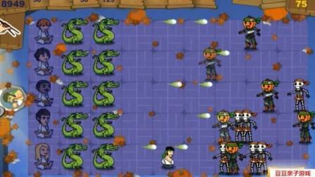 植物大战僵尸花园战争2 植物防守战之青龙大战南瓜人与骷颅人动画视频游戏