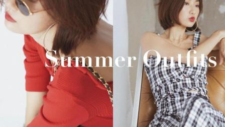 夏日穿搭购物分享丨Summer Outfits & Haul丨Savislook