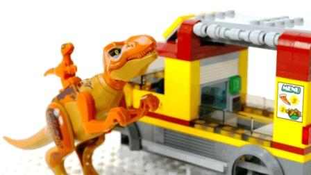 0025霸王龙妈妈和小霸王龙拼装乐高披萨车
