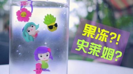 纸尿裤变身果冻? !