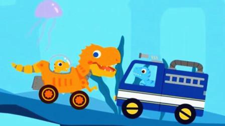 恐龙碰碰车 工程车联盟  陌上千雨解说