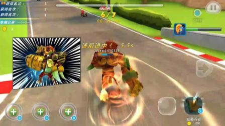 亲子娱乐游戏205 猪猪侠之百变飞车