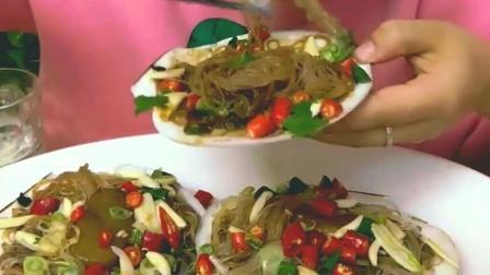 盐焗大海螺美食小吃, 大中小的海螺一齐吃, 你喜欢哪种呢