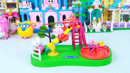 小猪佩奇和乔治在游乐场遇见了好朋友玩具