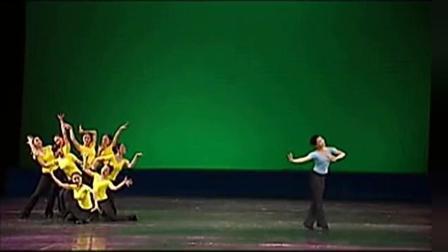 少儿中国舞考级第十级-表现型调度练习