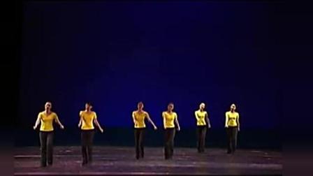 少儿中国舞考级第十级-调度练习单元