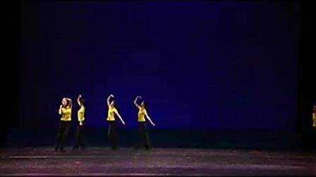 少儿中国舞考级第十级-曲线调度练习
