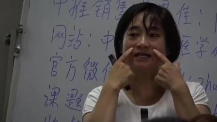 李平讲鼻炎的穴位诊断讲解