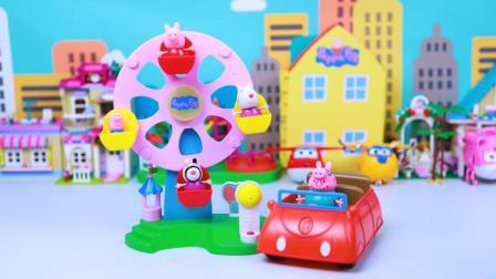 小猪佩奇游乐场电动摩天轮摩天轮玩具