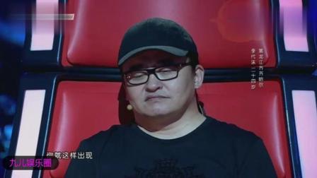 中国好声音之24岁成熟男堪称自己是情歌王子, 网友: 哪来的自信?