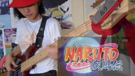 【BVB贝斯】超然火影忍者OP15-红莲-Naruto