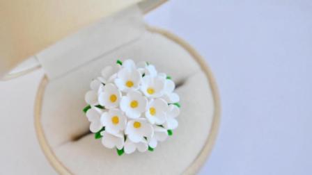 【粘土教程】 简单美好的小白花戒指, 做一个送给喜欢的人吧~