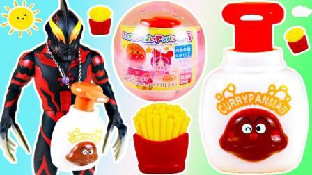 贝利亚面包超人扭蛋玩具