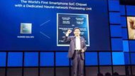华为余承东明年最后一个季度手机业务做到全球第一
