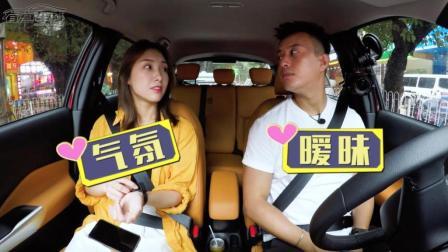 如何用一台10万多的SUV让女神陪我吃遍广州?
