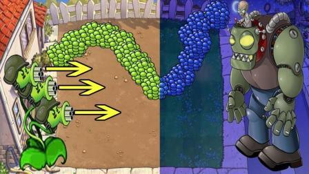 当加特林豌豆的外形改变后, 僵尸博士: 这威力可不止强三倍