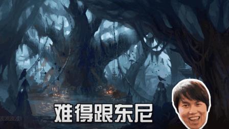 DOTA2月夜枫: 久违了! 东尼~OB军团喜迎MU回归肉搏!
