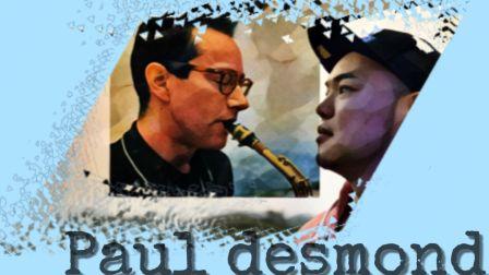 『王威爵士萨克斯』王威演奏《Everything Happens to Me》Paul desmond即兴演奏