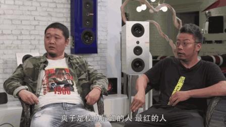 《秘密会客》第四集 看点 爽子是中国第一代网红?