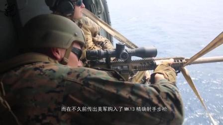 美陆军装备MK13精确射手步枪, 与陆战队使用G28相对应