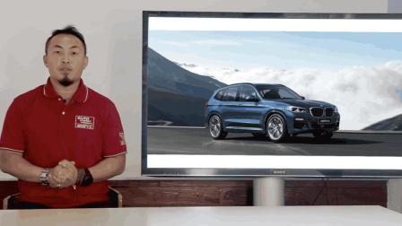 全新BMW X3核心硬件充满诚意
